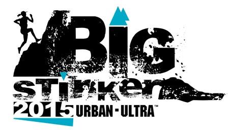 UU BS Logo 458x276