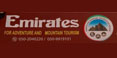 Emirates for Adv 117x58
