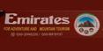 Emirates for Adv 117x58